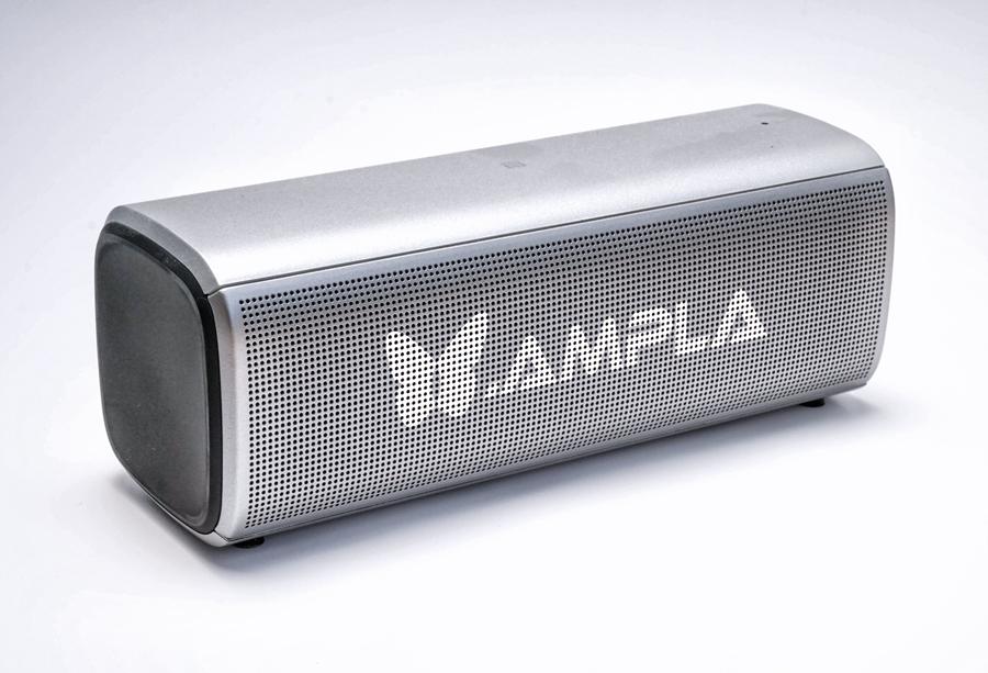 OP50-HDUV-App-Speaker-900px.jpg